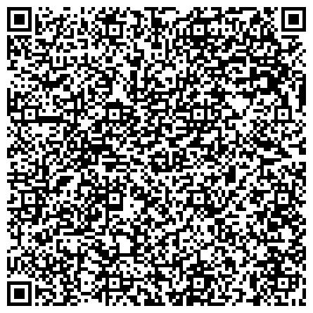 QR-код с контактной информацией организации Общество с ограниченной ответственностью ТОО IDIA Market Металлическая мебель, Торговое, Складское оборудование.