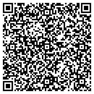 """QR-код с контактной информацией организации ТОО """"REDCUBE"""""""