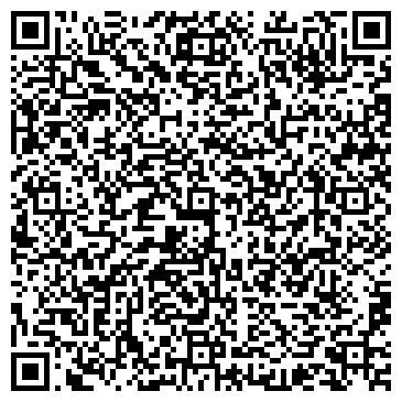 """QR-код с контактной информацией организации Общество с ограниченной ответственностью TOO """"INTEGRAL DESIGN"""""""