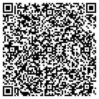 QR-код с контактной информацией организации art-lux.studio