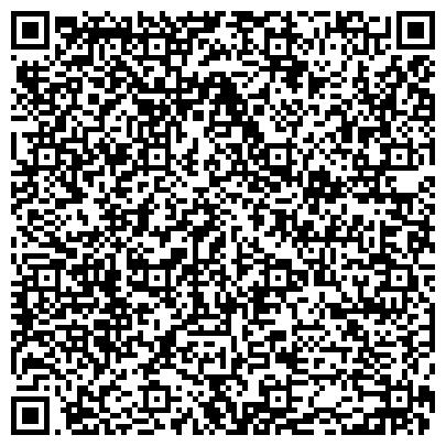 QR-код с контактной информацией организации Zhan Montai art studio (Жан Монтай арт студио), ТОО