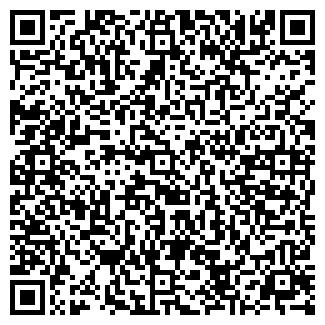 QR-код с контактной информацией организации ТОО 4Room