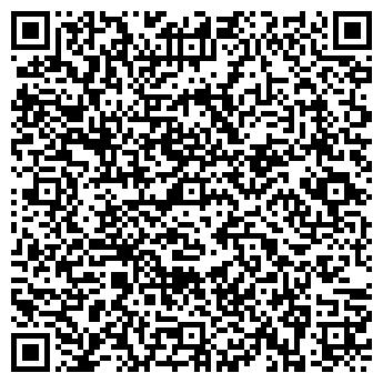 QR-код с контактной информацией организации Компания «Туара»