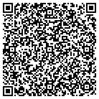 QR-код с контактной информацией организации Субъект предпринимательской деятельности Отакої.ком