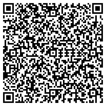 QR-код с контактной информацией организации ADSTUDIO