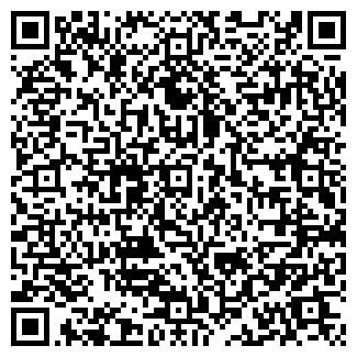 QR-код с контактной информацией организации ООО Соби Клуб