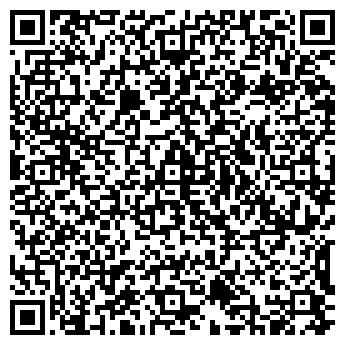 QR-код с контактной информацией организации Экипаж Сервис, ООО