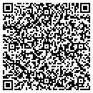 QR-код с контактной информацией организации ЧП Белов