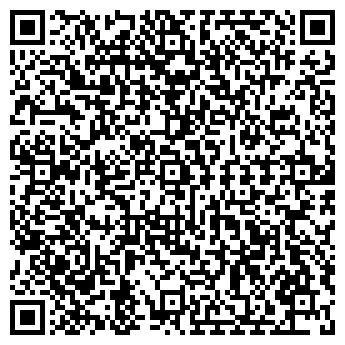 QR-код с контактной информацией организации Дива С, ЧП