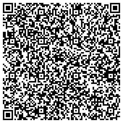 QR-код с контактной информацией организации Государственное предприятие Государственное предприятие «Издательство «Белорусский Дом печати»