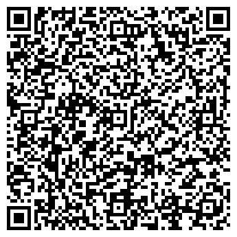 """QR-код с контактной информацией организации Дизайн студия """"Незабудка"""""""