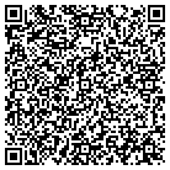"""QR-код с контактной информацией организации ТОО """"IRG"""""""
