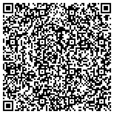 QR-код с контактной информацией организации Общество с ограниченной ответственностью ТОО «Проспект-Недвижимость»