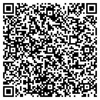 QR-код с контактной информацией организации Rente
