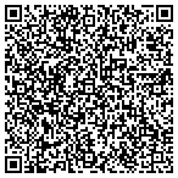 """QR-код с контактной информацией организации ООО ТОО """"DAMIO Group"""""""