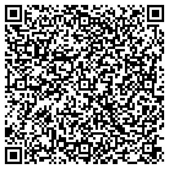 QR-код с контактной информацией организации ОДО «Сидериус»