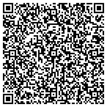 QR-код с контактной информацией организации ВЕЛО В ПАРКЕ