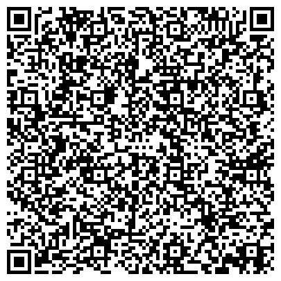 """QR-код с контактной информацией организации Кофейная Компания """"Эспрессо Маньяки"""""""