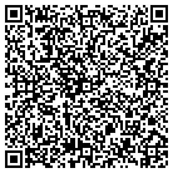 QR-код с контактной информацией организации Голден Компани
