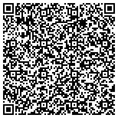 """QR-код с контактной информацией организации Субъект предпринимательской деятельности Полиграфический центр """"Илюзион""""."""