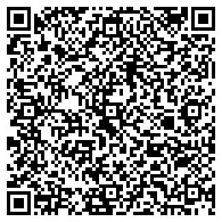 QR-код с контактной информацией организации Общество с ограниченной ответственностью Naomi