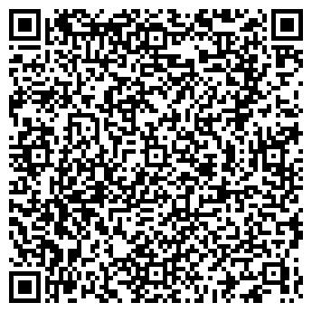 QR-код с контактной информацией организации ТОО ОА «PALADIN»