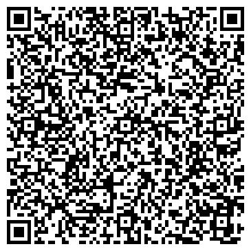 """QR-код с контактной информацией организации ТОО """"TV PLUS"""""""