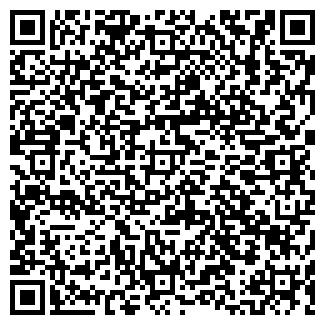 QR-код с контактной информацией организации StarShop.kz