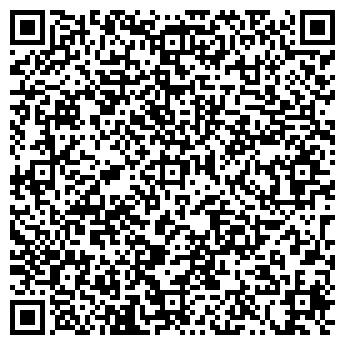 QR-код с контактной информацией организации Линия Здоровья