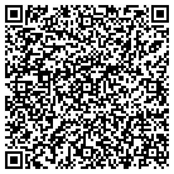 """QR-код с контактной информацией организации ООО """"Магистраль-НН"""""""