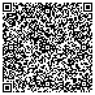 """QR-код с контактной информацией организации ОДО """"Адалар"""""""