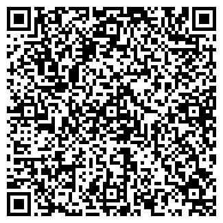 QR-код с контактной информацией организации Meat Company