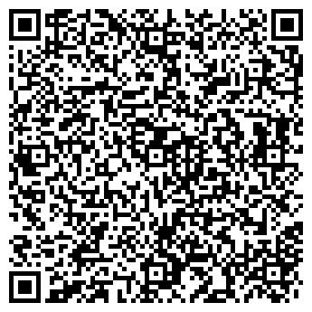 QR-код с контактной информацией организации ООО SEIMARS COMPANY