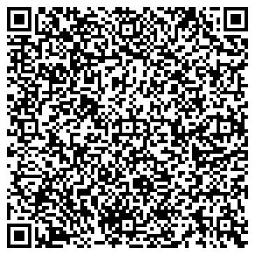 QR-код с контактной информацией организации Общество с ограниченной ответственностью ООО «ФосилсГрупп»