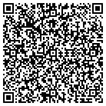 QR-код с контактной информацией организации ТОО Валентина Л