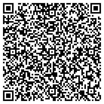QR-код с контактной информацией организации Общество с ограниченной ответственностью Юган Строй