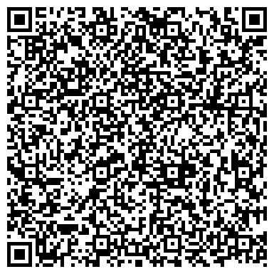 """QR-код с контактной информацией организации Объединение ТОО """"Ashat Cargo Trade"""" - Объединение «Строй Мир»"""