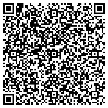 """QR-код с контактной информацией организации Общество с ограниченной ответственностью ООО """"ХоумПрестиж"""""""