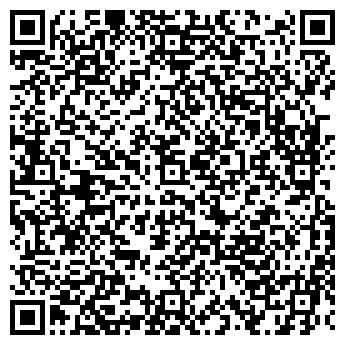 QR-код с контактной информацией организации СС Уровень, ТОО