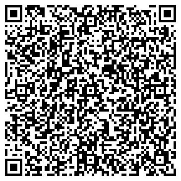 QR-код с контактной информацией организации АртСток