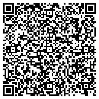 QR-код с контактной информацией организации Interпол