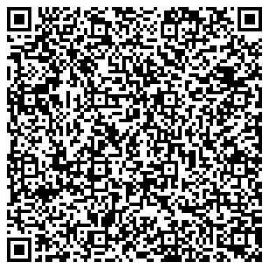 QR-код с контактной информацией организации Общество с ограниченной ответственностью ТОО Mining Chemical (Майнинг Кемикэл)