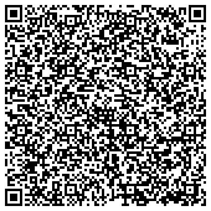 """QR-код с контактной информацией организации Частное предприятие Компания """"Опти-Строй"""" - продажа строительных материалов"""