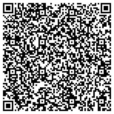 QR-код с контактной информацией организации СтройБаза