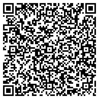 QR-код с контактной информацией организации ООО «Сом&Co»