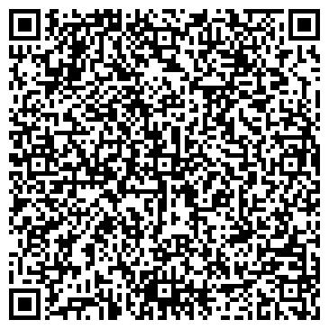 """QR-код с контактной информацией организации ООО """"Крайзель Днепр"""""""
