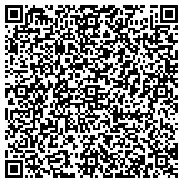 QR-код с контактной информацией организации ЛЗ «Аврора»