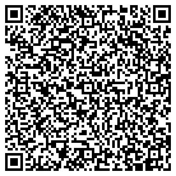 QR-код с контактной информацией организации Мастер`ОК