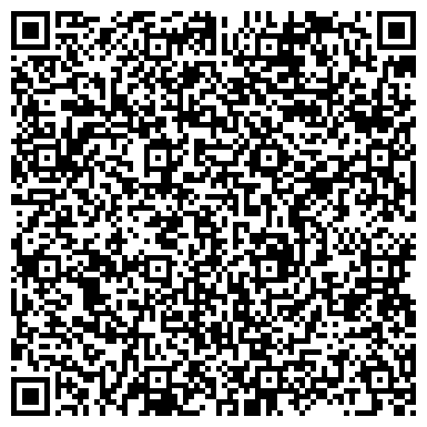 """QR-код с контактной информацией организации """"MINING CHEMICAL"""" (Майнинг кемикэл)"""