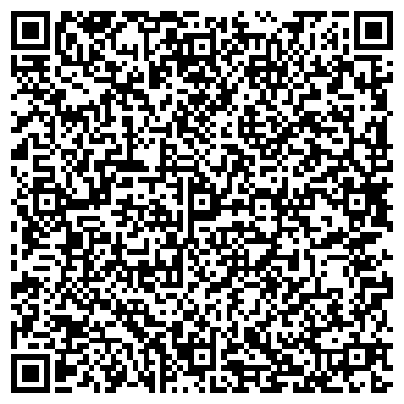 """QR-код с контактной информацией организации TOO """"Техносервис дистрибьюшин ЛТД"""""""